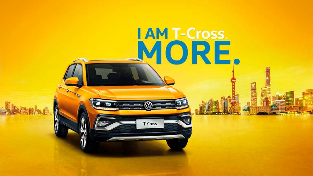 Китайская версия Volkswagen T-Cross